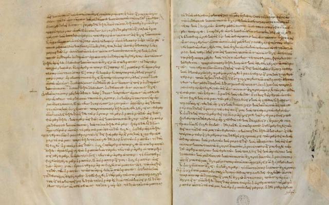 Phaedo Manuscript